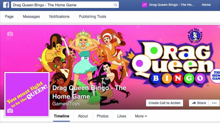 dqb facebook promo